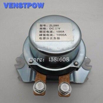 100A DC12V автомобильной электромагнитное реле ZL280 высокий ток реле с 2 проводку точки