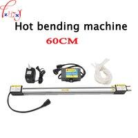 Hot Bending Machine For Organic Plates 23 60cm Acrylic Bending Machine For Plastic Plates PVC Plastic
