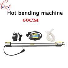 "Hot bending machine for organic plates 23""(60cm)Acrylic Bending machine for plastic plates PVC Plastic board Bending Device 1PC"