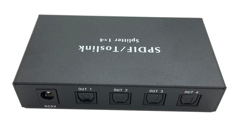 Optical Spdif Splitter 1X4, toslink splitter 1X4 with power adaptor, 4 ports optical splitter (One Input 4 Outputs)