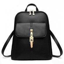 Fashion Women Backpack Solid Color PU Leather Zipper Bag For Girl Female Designer Bolsas Shoulder Bag Student Backpack Casual цены