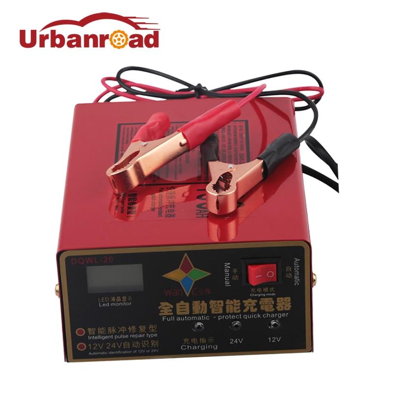 Urbanroad 110V 250V Smart Motorcycle Auto Car Battery Charger 12v Intelligent Lead Acid Battery Charger 10A 6 105Ah 12V/24V