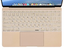 for New MacBook 12 inch Champagne Gold Hebrew Soft Silicone Keyboard Cover Skin, Ultra Thin Keyboard Cover for Macbook 12