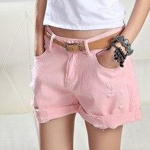 Plus Size White Pink Denim Shorts Women Summer Fashion Black Ripped Jeans Shorts Hole Tassel Femme Shorts 26-32