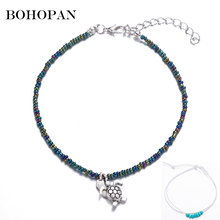 Summer Beads Anklets For Women Silver Sea turtle Pendant Chic Adjustable Chain Female Beach Foot Jewelry Boho Party Gift