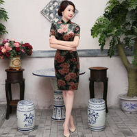 Modern Cheongsam Sexy Qipao Women Dress Traditional Chinese Dresses Robe Orientale Collars China Clothing Store