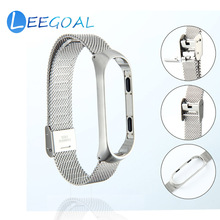 NEW Publication watch Stainless Metal Wrist Strap Wristband Snug expertise Alternative Sporting Band for Xiao Mi Band 3