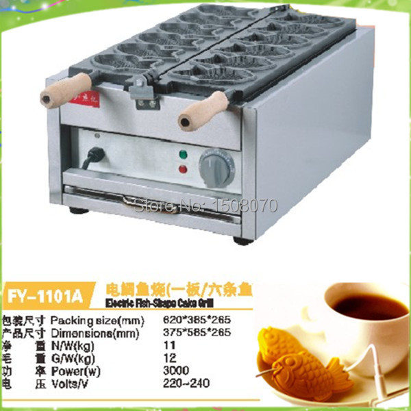 Free Shipping Japanese Type Waffle Machine Fish Shape Waffle Maker Electrical Taiyaki Machine