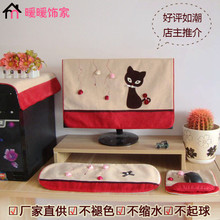 lovely cat cloth desktop dust cover lcd monitor one piece machine computer set gremial a of six pieces