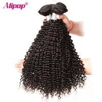 ALIPOP Peruana Afro Rizado Rizado Pelo Humano de la Armadura Bundles No Remy Extensiones de Cabello Natural Negro Color de 1 unid Puede comprar 3/4 paquetes