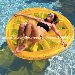 160 см 60 дюймов Гигант ломтик лимона бассейна желтый воздушный Lounge весело Супер Большой фрукты надувные плавучий пляж игрушки воды игрушка