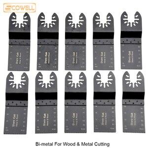 Image 4 - 30% オフバイメタル 34 ミリメートルユニバーサル振動工具はアクセサリーフィットのためのマルチ電源ツールマルチツールは帯鋸