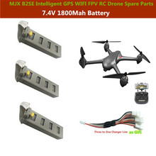 MJX B2SE GPS racing RC drone spare parts 7.4V 1800mah Recharge Battery For MJX B2SE GPS Fixed Point Flight WIFI FPV RC Drone