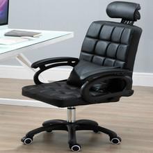 Krzesło biurowe domu podnoszenia obrotowe krzesło do pracy na komputerze Cadeira dla graczy Gamer Silla Oficina rozkładane krzesło do gier Silla dla graczy Gamer Sillas leżak tanie tanio Executive krzesło Wyciąg krzesełkowy Krzesło obrotowe Meble sklepowe Meble biurowe 800mm other Skóra syntetyczna