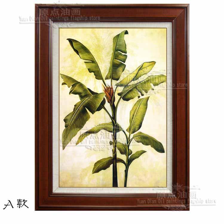 Southeast Asian banana tree Handmade Decor Work High Quality ...