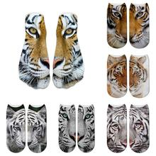 Socks Short Tiger-Printed Animal Funny Fashion Cute Terror No 5ZWS65 Low-Cut-Design