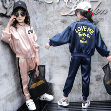 Girls Clothing Sets sport 2018 Brand Autumn Kids Clothes Outfit  Children Set loose cause Tracksuit 4 6 8 10 12 14 years