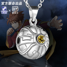 The Realm of Clans anime Ling Yu Qin Lie 925 Sterling Silver Pendant comic cartoon