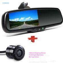 """KOENBANG Substituição 4.3 """"HD 1000cd/m2 800*480 Visão Traseira Do Carro Espelho Monitor + Mini Traseiro À Prova D' Água retrovisor Reverter Câmera de segurança"""