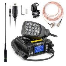 QYT 7900D 25W 쿼드 밴드 모바일 라디오 트랜시버 144/220/350/440MHZ 25W 햄 자동차 모바일 라디오 프로그램 케이블 + 리치 선물
