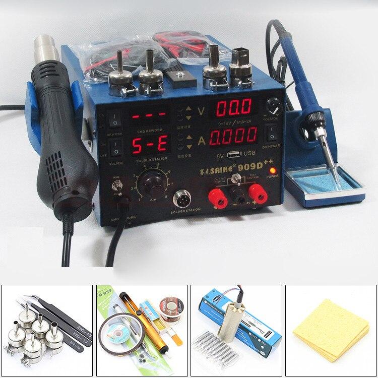 SAIKE 909D++ 3в1 паяльная станция с горячим воздухом, тепловая пушка, электропитание, Сварочная ремонтная паяльная станция с бесплатными подарками - Цвет: B