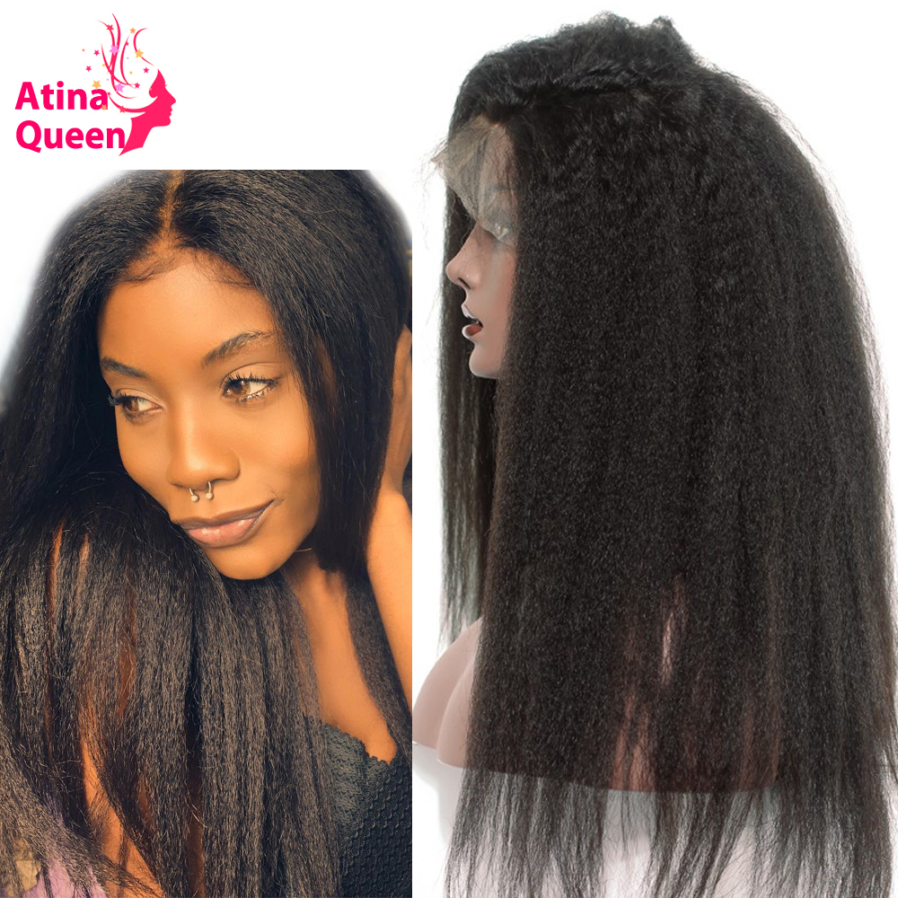 Atina Queen Brazilian Kinky Straight Wig Lace Front Human Hair Wigs Black for Women Pre Plucked