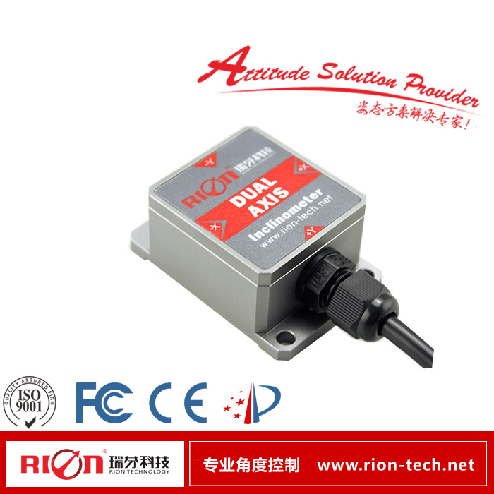 LCA326T Dual-Axis Digital Output Inclination Sensor Angle SensorLCA326T Dual-Axis Digital Output Inclination Sensor Angle Sensor