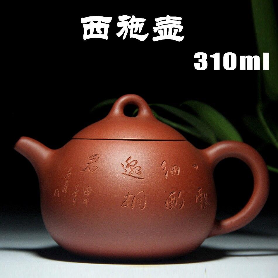 Xi Shi teapot Yixing authentic ore clean water tea pot purple sand master all handmade Zisha tea set wholesale