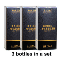 World famous Zhangguang 101G Hair Tonic 3X120ml Hair Treatment Essence Regrowth Chinese medicine therapy anti hair loss