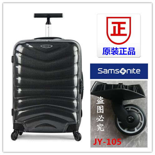travel password luggage accessorie U72 trolley universal wheel JY-105 JY-106 wheel lever lock replacement repair part mute wheel(China)