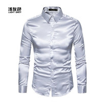 New men's shirt casual clothing high grade cotton fiber silk long sleeved shirt men's casual shirt shiny tuxedo shirt