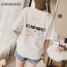LOIEJOHHI Short Sleeve T-Shirt New Arrivals summer Women's T-shirt Cotton letter printing Casual Loose Women's tops KM820