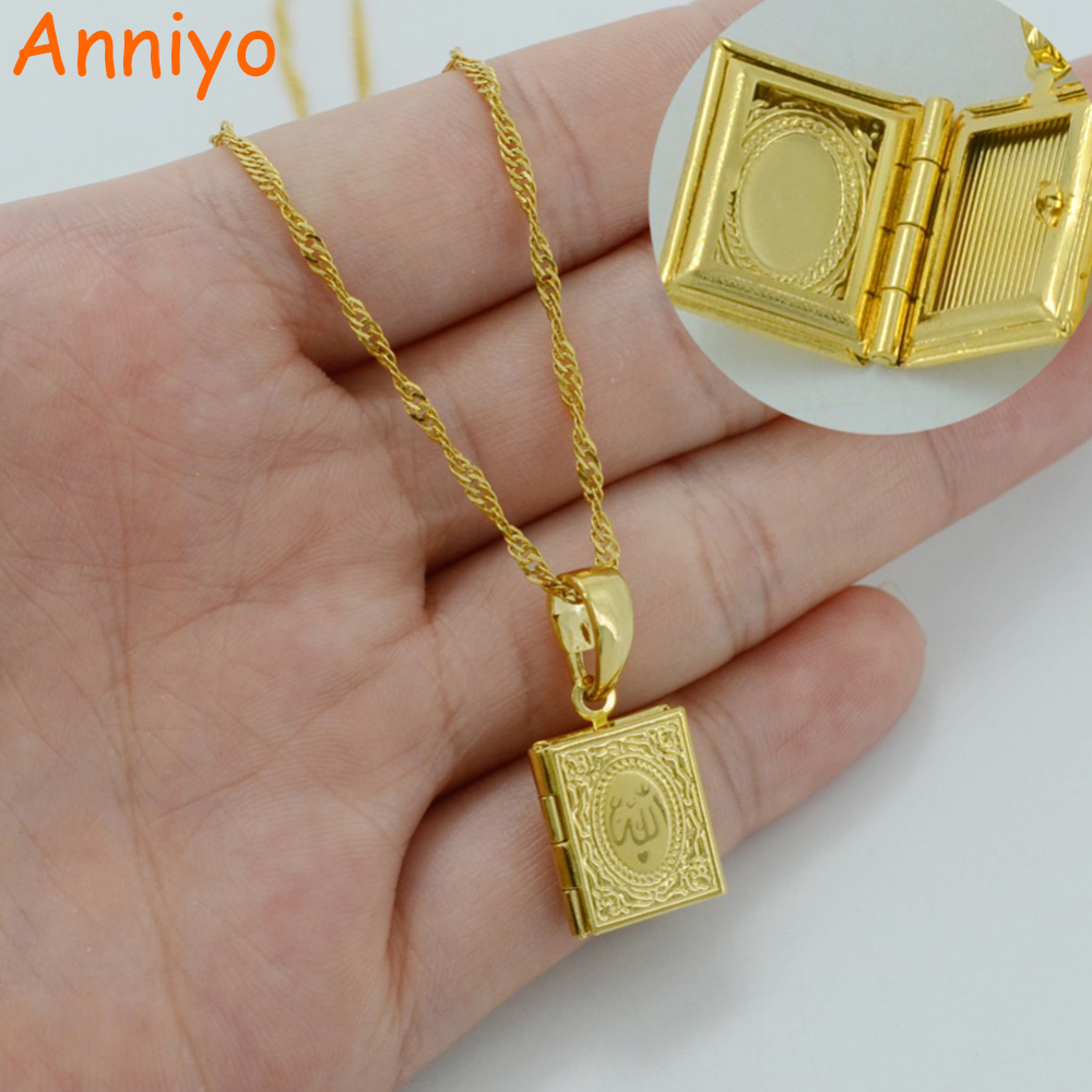 Anniyo Small DIY Photo Box Necklaces for Women/Girl,Allah Pendant Gold Color Muslim Islamic Jewelry Gift #037102