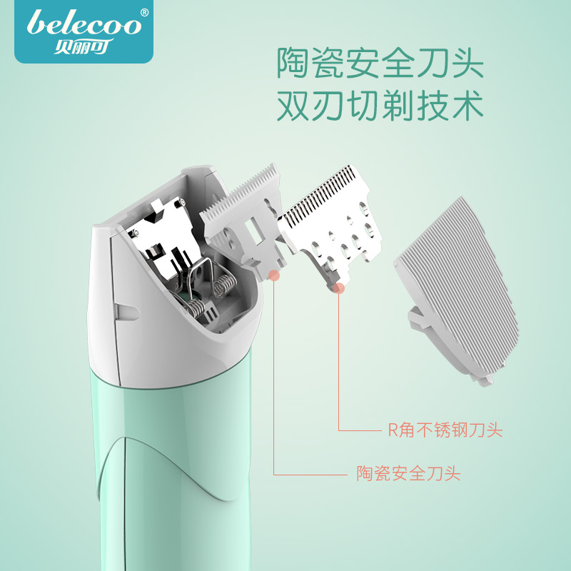 Belle Can Baby Hair Clipper Mute Child Charging Waterproof Baby Shaving Electric Hair Clipper Hair Mute Low Shock Fast Color Hair Trimmers Baby Care