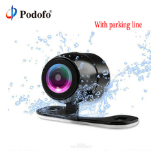 Podofo Car Rear View Camera Waterproof Car Rearview Camera Car Park Monitor Wide Degree Mini Car