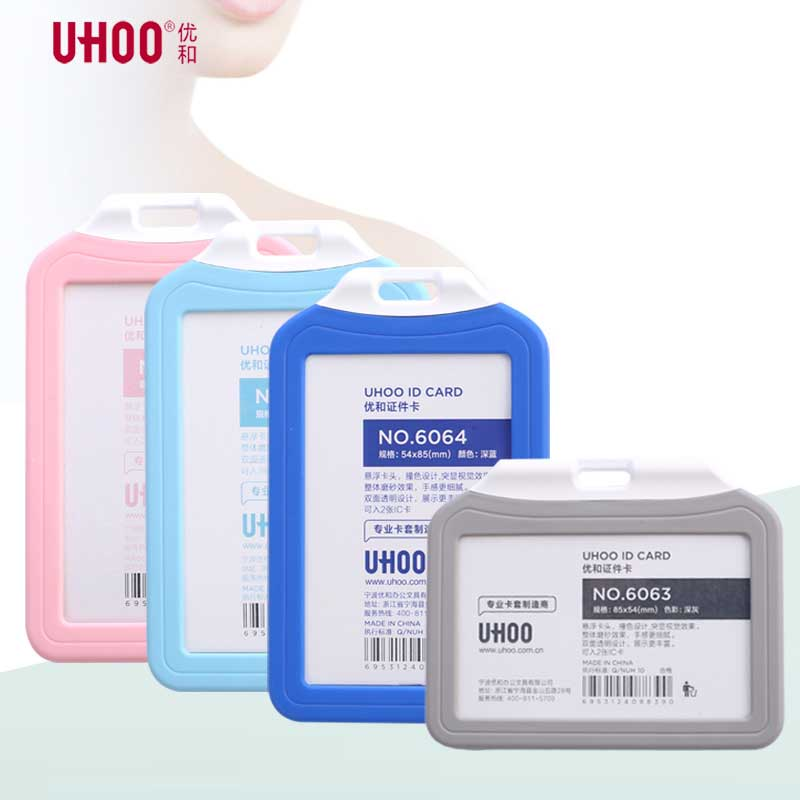 UHOO 6063/6064 ID Card Holder With Lanyard Waterproof School Card Name Badge Holder Promotional Gifts