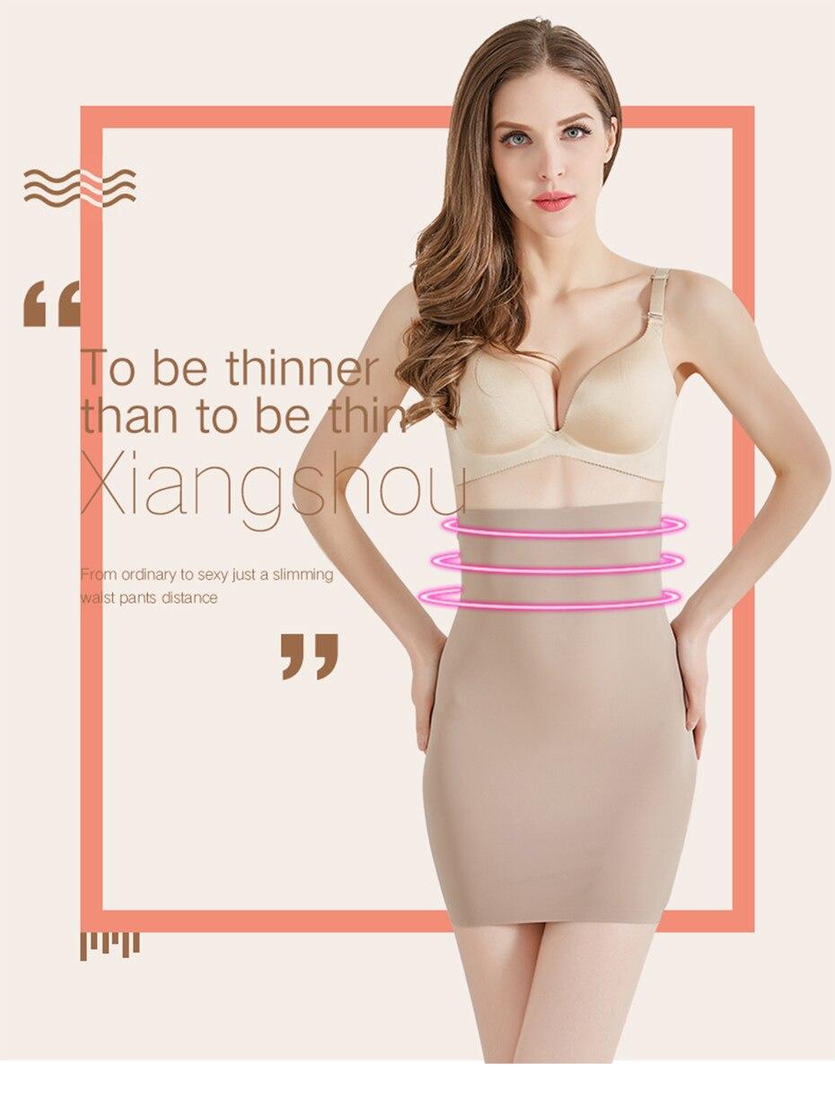 f12db369ec2d COLORIENTED Wholesale Super Elastic Control Slips High Waist Shaper Women  Slimming Underwear Body Shaper Tummy Control Half Slip