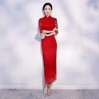 New Arrival Lace Female Red Mandarin Collar Qipao Elegant Chinese Bride Wedding Dress Lady Slim Long Vantage Cheongsam S 2XL