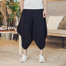 Buy hippie pants men and get free shipping on AliExpress.com 79c8b62a0b49