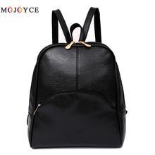 Mojoyce корейский Повседневное рюкзак Для женщин кожаная сумка Высокое качество Для женщин рюкзак Mochila Feminina школьная сумка для подростков