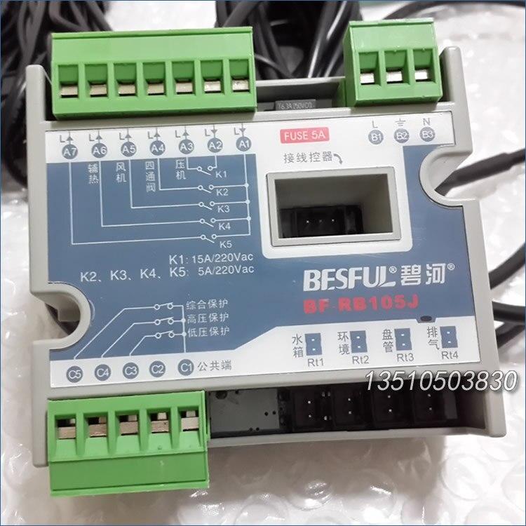 BF 105J guide rail air energy heat pump water heater