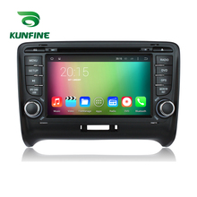 Octa Core 1024*600 Android 6.0 Car DVD GPS Navigation Multimedia Player Car Stereo for Audi TT MK2 2006-2014 Radio with Free Map