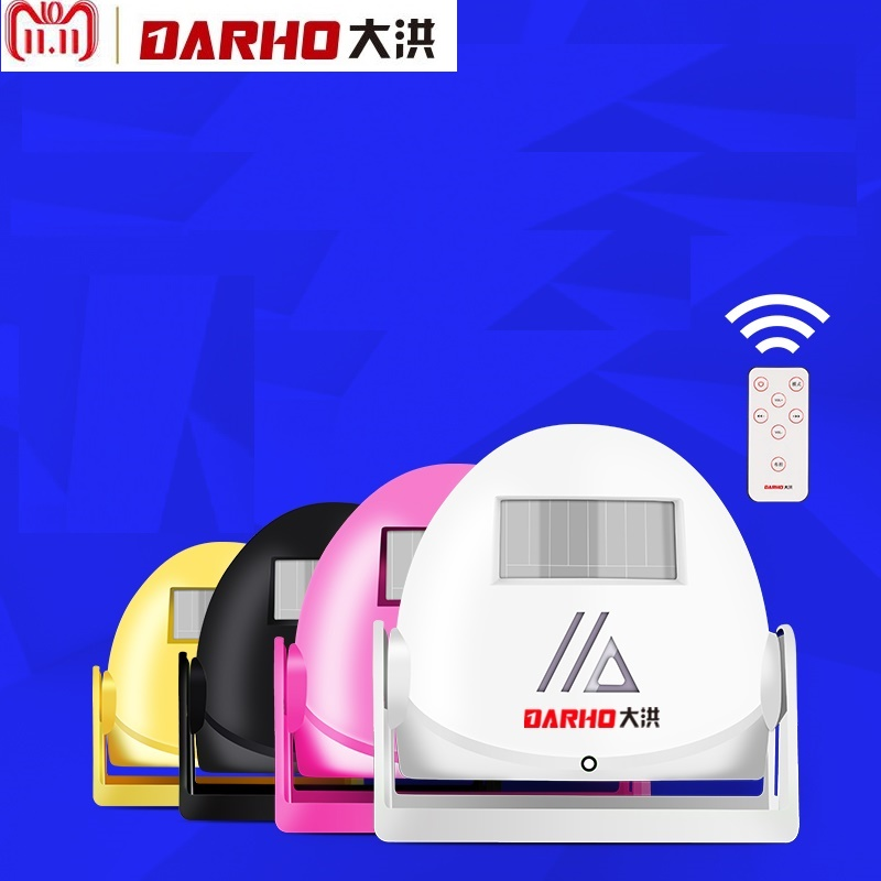 Darho Smart Home Shop Store Infrared Sensor Greeting Warning Welcome Doorbell Electronic Device Alarm Modern House Door Bell darho infrared motion sensor alarm wireless intelligent welcome greeting doorbell 10m warning doorbell door bell