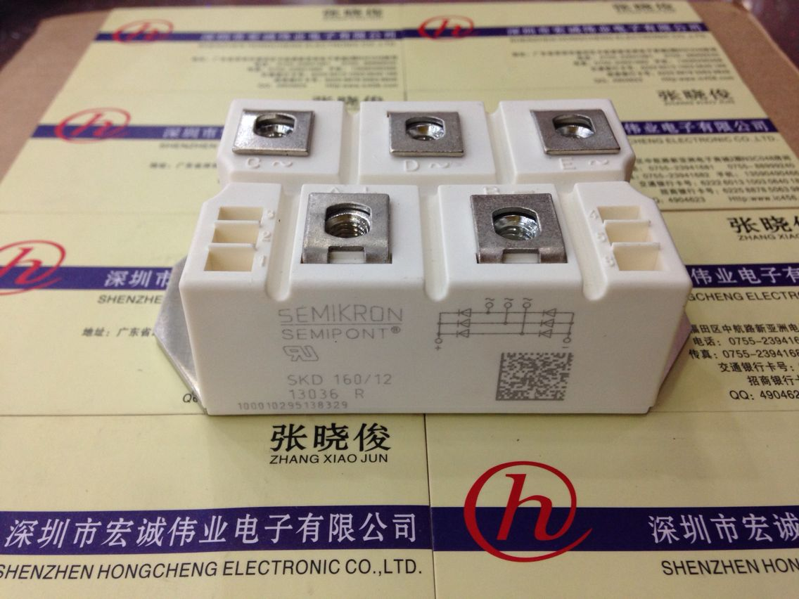 SKD160/12module power moduleSKD160/12module power module