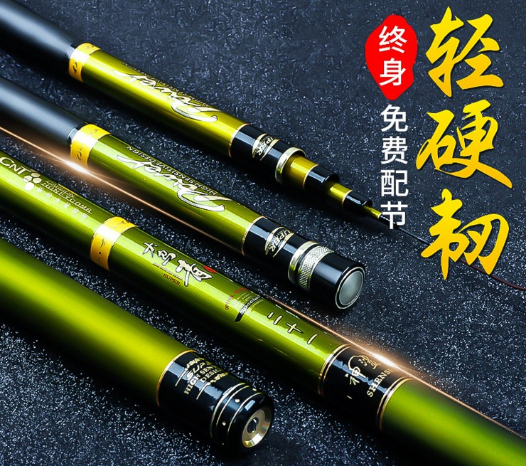 High carbon Taiwan fishing rod carp rod super hard 28 tune high quality Special direct sales green rod very strong drag power select a vision sport readers with rectangular lens black