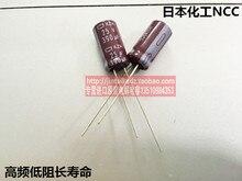 30 ШТ. 25V390UF НИППОН электролитический конденсатор 8X15 КЖ серия высокочастотных низким сопротивление длительный срок службы 105 бесплатная доставка