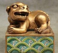 588 + + отмечены Китайский перегородчатой Бронзовый династии император Лев Pixiu статуя печать штамп набор