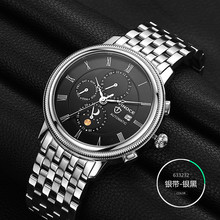 2016 New Luxury Watch Brand Vinoce Mechanical Watch Men Steel Fashion Clock Male Waterproof Watches With Complete Calendar