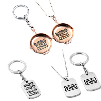 Game Playerunknown's Battlegrounds Cosplay Costumes Pans Weapon Model Beads PUBG Key Chain Pendant Necklace Keychain