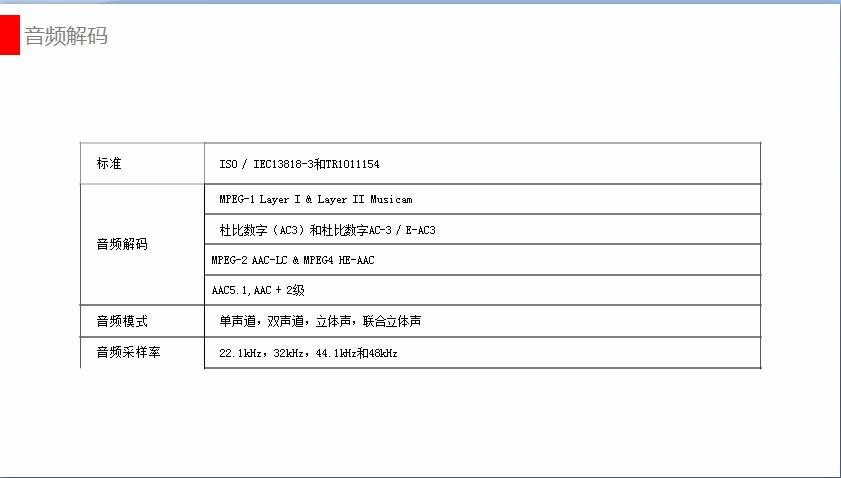 A015_meitu_12